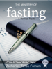 Zacharias Tanee Fomum - The Ministry of Fasting: A Revival Tract artwork