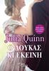 Julia Quinn - Ο δούκας κι εκείνη artwork