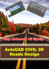 AutoCAD Civil 3D - Roads Design