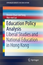 Education Policy Analysis