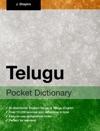 Telugu Pocket Dictionary