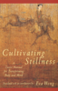 Eva Wong - Cultivating Stillness artwork