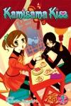 Kamisama Kiss Vol 7