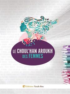 Le Choul'han Aroukh des Femmes La couverture du livre martien