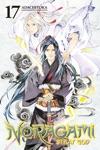 Noragami Stray God Volume 17
