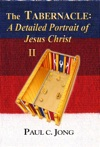 The Tabernacle A Detailed Portrait Of Jesus Christ II
