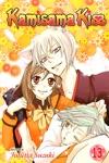 Kamisama Kiss Vol 13