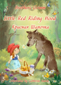 Little Red Riding Hood (English Russian bilingual Edition illustrated)