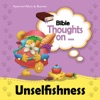 Bible Thoughts On Unselfishness