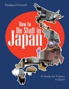 How To Do Stuff In Japan