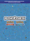 Pokmon Omega Ruby  Pokmon Alpha Sapphire The Official National Pokdex