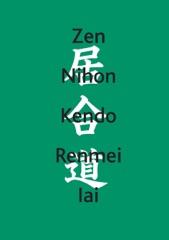 Zen Nihon Kendo Renmei Iai