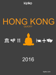 Hong Kong Quicky Guide