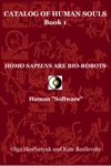 Homo Sapiens Are Bio-Robots Human Software