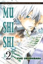 Mushishi Volume 2