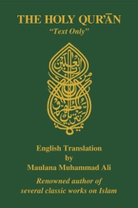 """The Holy Quran, English Translation, """"Text Only"""" Book Cover"""