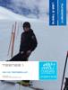 Norges Skiforbund - Trenerrollen artwork