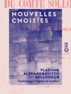 Nouvelles Choisies - Aventure En Chemin De Fer - Les Deux Tudiants - La Nouvelle Inacheve - LOurs - Serge