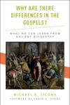 Why Are There Differences In The Gospels