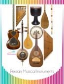 Persian Musical Instruments