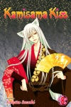 Kamisama Kiss Vol 8
