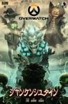Overwatch Japanese 9