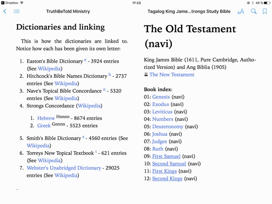Biblical greek wikipedia