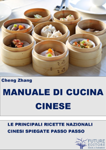 Manuale di Cucina Cinese Copertina del libro