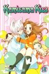 Kamisama Kiss Vol 18