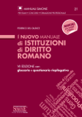 Il nuovo Manuale di Istituzioni di Diritto Romano