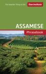 Assamese Phrasebook