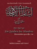 Der Qur'an Ein Zeichen des Wunders