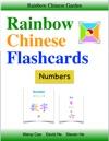 Rainbow Chinese Flashcards