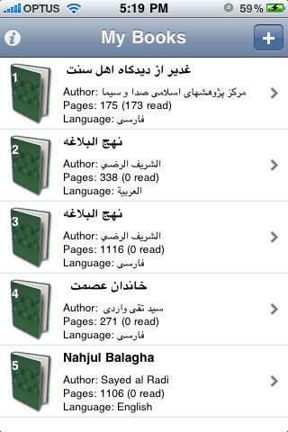IslamicLib screenshot-3