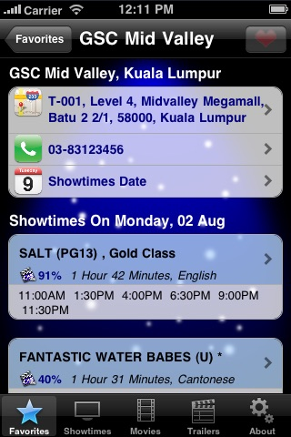 CineApps Malaysia