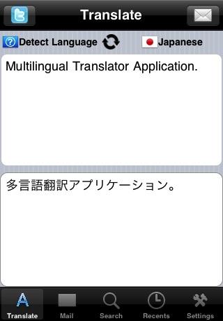 mTranslate - Multilingual Translator