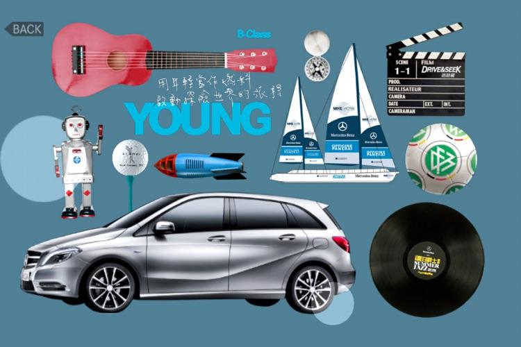 Mercedes-Benz 2012 Journey screenshot-4