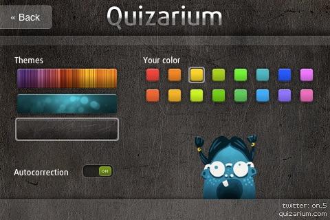 Quizarium screenshot-3