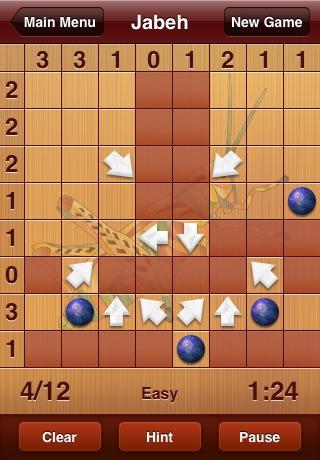 Jabeh screenshot-3