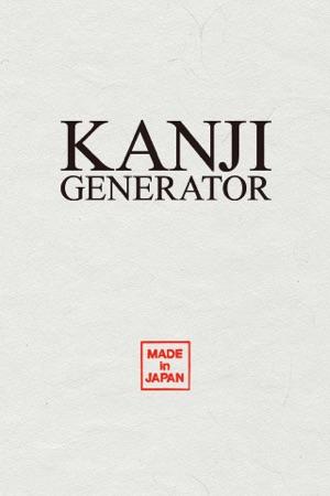 KANJI GENERATOR free on the App Store