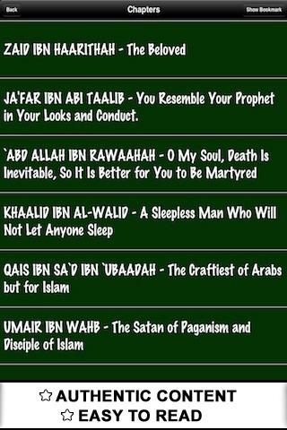 Life of 60 Sahaba - ( Islam Quran Hadith - Ramadan Islamic Apps )