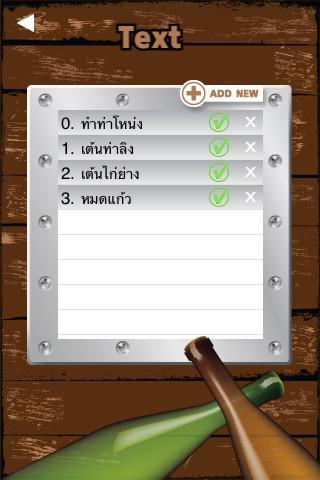 Party Game screenshot-3