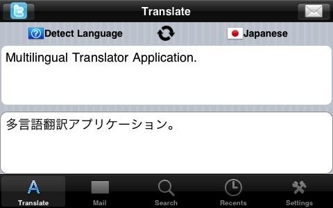 mTranslate - Multilingual Translator screenshot-4