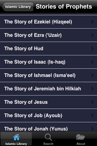 Islamic Books Collection (Hadith Quran Islam) screenshot-3