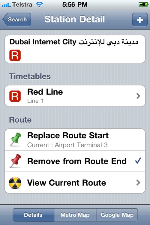 Dubai City Metro screenshot-3