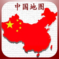 Codes for China Map Game Hack