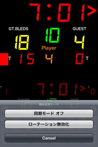 バスケットボール スコアボード -デジ坊- screenshot1