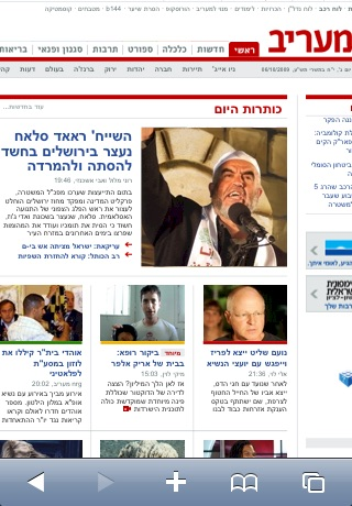 iTranslate with Text to Speech Hebrew to English screenshot-3