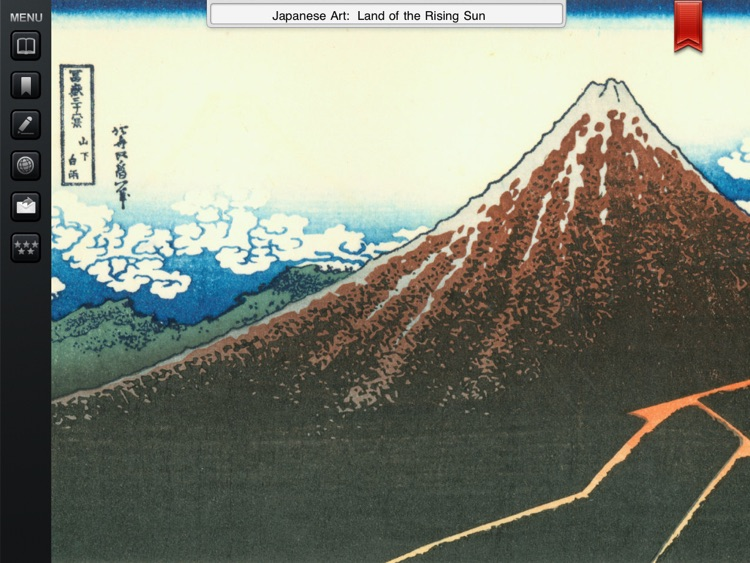 Japanese Traditional Art Gallery for iPad Lite screenshot-3