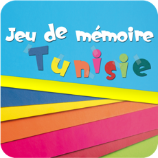 Activities of Jeux de Mémoire Tunisie